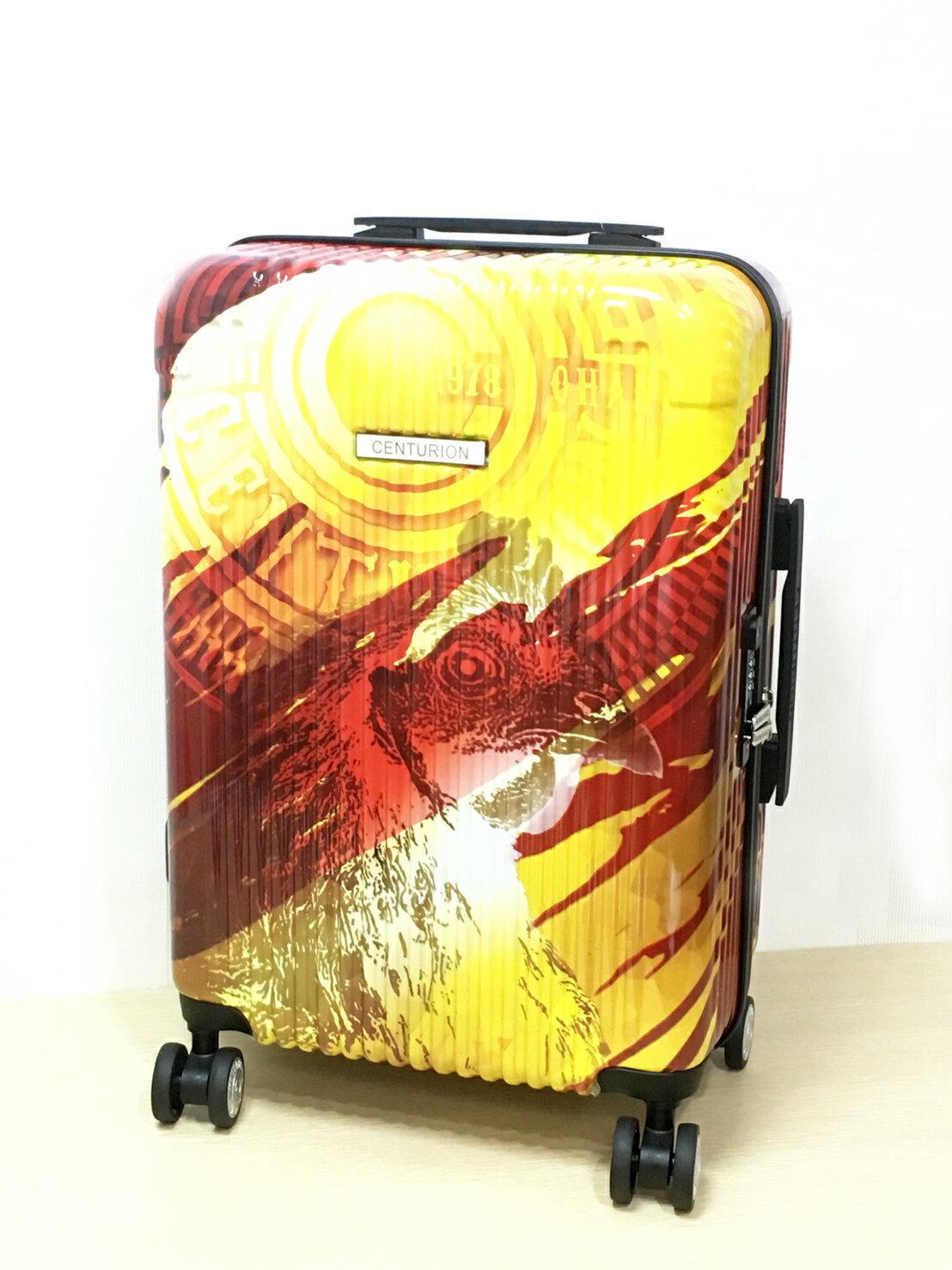 CENTURION 百夫長 22吋行李箱-發財金雞款