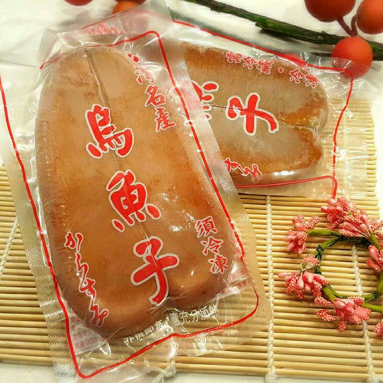 【東港漁霸】野生烏魚子 4 兩 / 海鮮/魚/特產