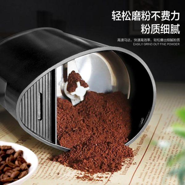 電動磨豆機家用小型咖啡豆研磨機不銹鋼打粉機 220V 夏洛特
