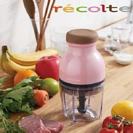 【This-This】recolte  日本麗克特 Quatre 時尚小型冰沙食物調理機 (珍珠粉)