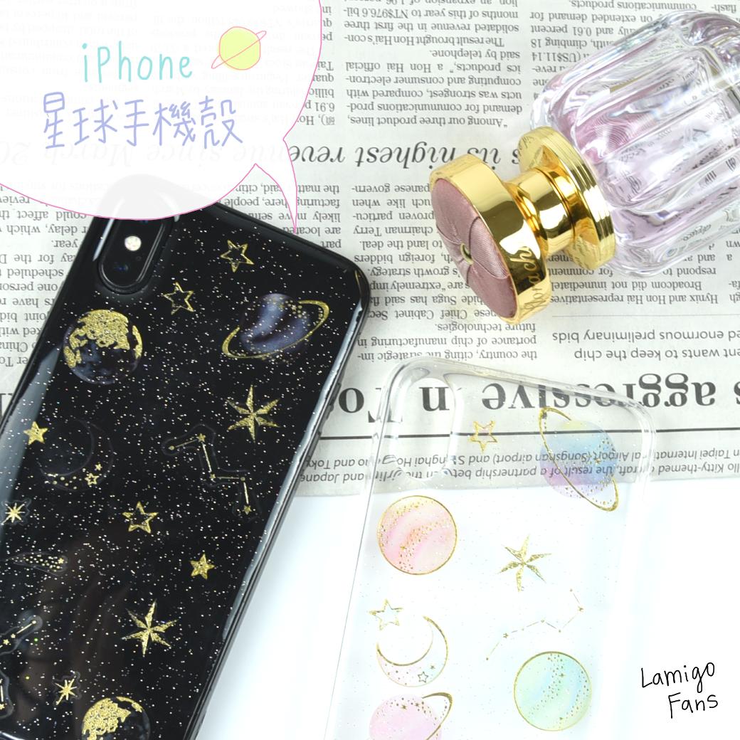蘋果星球手機殼✨軟殼 / 全包覆I6s手機殼I7plus軟殼 / I8plus手機殼 / IPhoneX手機殼 3