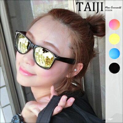 造型太陽眼鏡【NX27】街頭風格‧時尚水銀系列造型太陽眼鏡‧四色‧潮流鏡面雷朋★