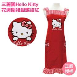 HELLO KITTY 蝴蝶結口袋花邊圍裙 紅 工作圍裙 凱蒂貓 SANRIO 三麗鷗