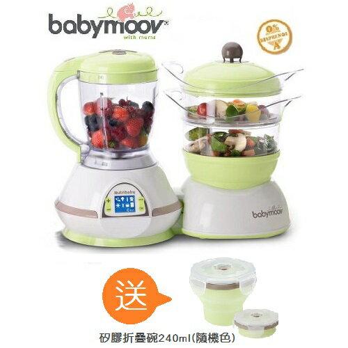 【送矽膠折疊碗240ml(隨機色)】法國【Babymoov】多功能食物調理機▲保固1年