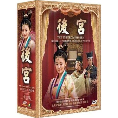 後宮DVD (全46集/23片/國語/閩南) 安以軒/馮紹峰/楊怡/譚耀文