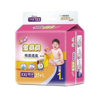 頂級金貝貝 柔棉透氣 (魔術氈) 紙尿褲 尿布 XXL27+1 片/包 1箱6包