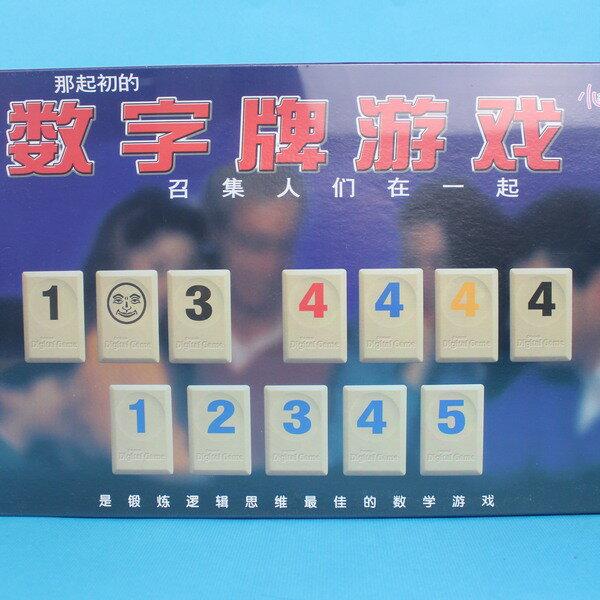 大 拉米牌遊戲 拉密數字磚塊牌 拉密數字牌/一盒入{促550} 魔力橋 桌遊 拉密牌 蘭米數字牌 以色列麻將 拉密磚塊牌 拉密磚CF70679