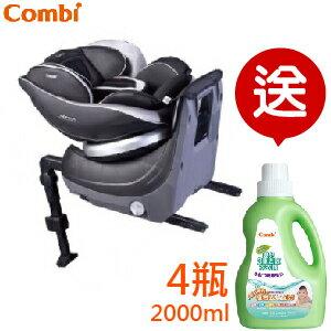 【本月贈好禮2選1】日本【Combi 康貝】Neroom ISOFIX 旋轉式汽座(汽車安全座椅) - 公爵黑/伯爵紅 1