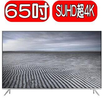 SAMSUNG三星【UA65KS7000WXZW】SUHD超4K量子電視電視 UA65KS7000