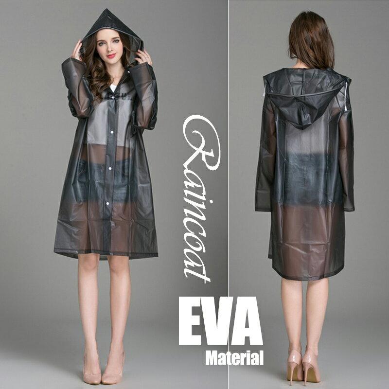 EVA加厚款 成人男生女生雨衣 黑色白色磨砂 半透明 防水 版型修身 優質面料 無異味 戶外雨衣 韓版 雨具 0