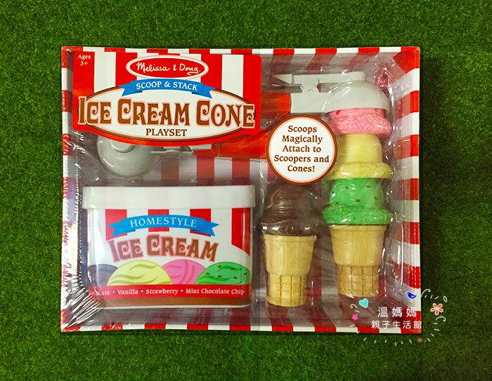 《★現貨★美國瑪莉莎Melissa & Doug》木製玩食趣-磁力冰淇淋甜筒組 美國代購 平行輸入 溫媽媽