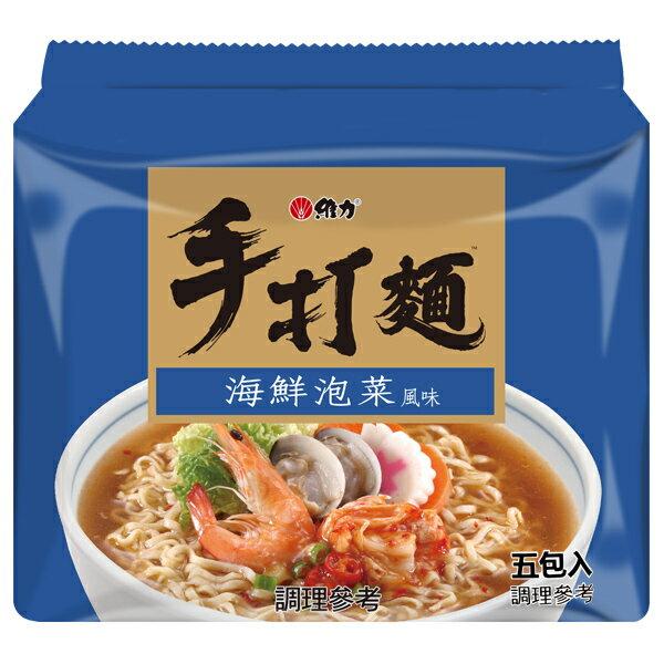 維力 手打麵 海鮮泡菜風味湯麵 80g (5入)/袋【康鄰超市】