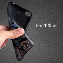 小米MI 5s plus MyColor 立體浮雕手機殼潮男女款 5s plus 創意卡通防摔保護套潮男女款【預購商品】