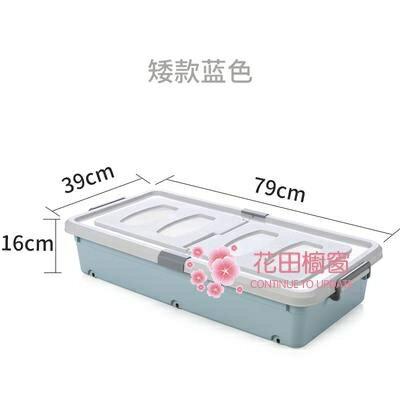 滑輪收納箱 加厚帶滑輪床底收納箱床底櫃塑料床下儲物箱大號衣服整理箱收納盒T