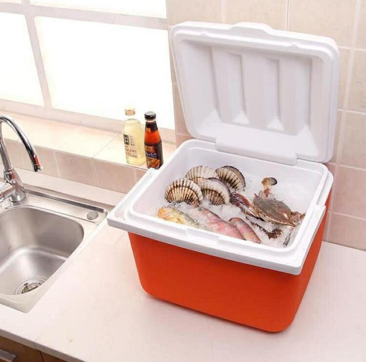 【快速出貨】保冰箱 戶外保冷保溫箱小冰箱雪糕醫用保鮮盒海鮮藥物泡沫食品級便攜式海 七色堇