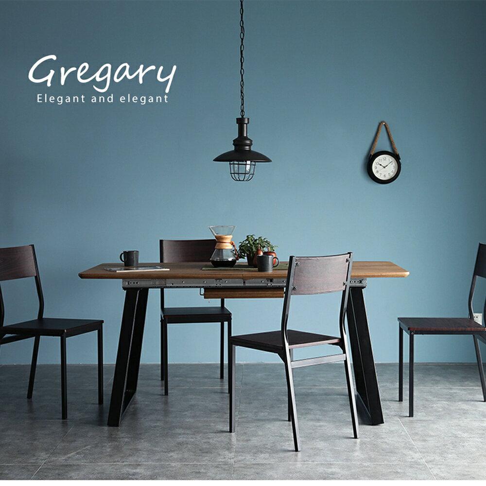 Gregary鐵件伸縮餐桌【obis】