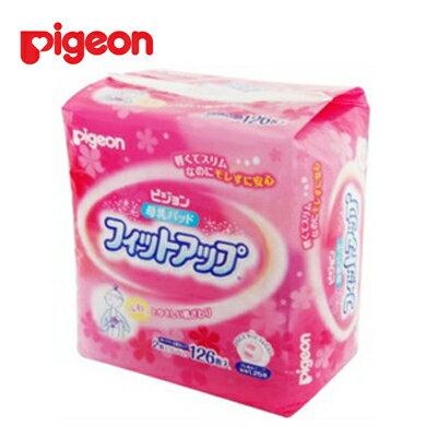 日本【Pigeon 貝親】防溢乳墊 (126入 / 1包) - 限時優惠好康折扣
