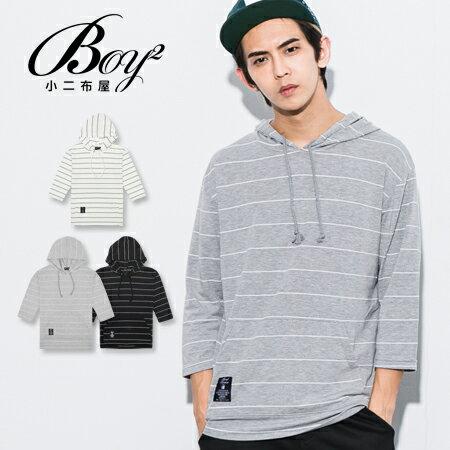 ☆BOY-2☆【NC1512】休閒條紋連帽七分短袖T恤 0