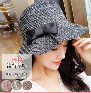 【露營趣】日韓流行草帽F041蝴蝶結造型編織草帽遮陽帽防曬帽草編帽紙草帽漁夫帽草帽