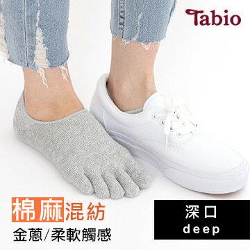 【靴下屋Tabio】棉麻混紡金蔥五指隱形襪 / 深口船襪