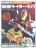 【秋葉園 AKIBA】假面騎士Kiva 周邊商品完整介紹 RiderGoodsCollection 雜誌Figure王 公仔王 日文書 1