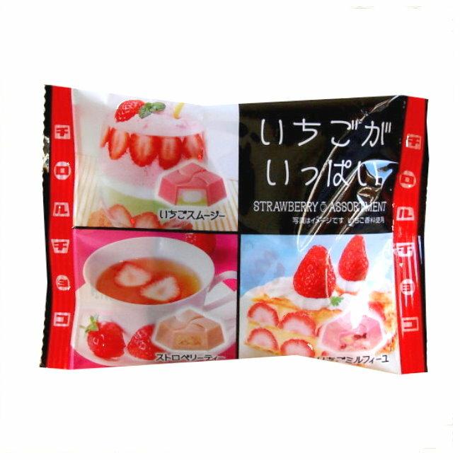 松尾草莓綜合巧克力