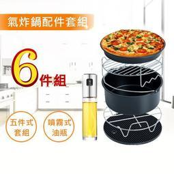 現貨免運 韓秀空氣炸鍋家用多功能智能6.0L大容量台灣110V納米陶瓷鍋 1