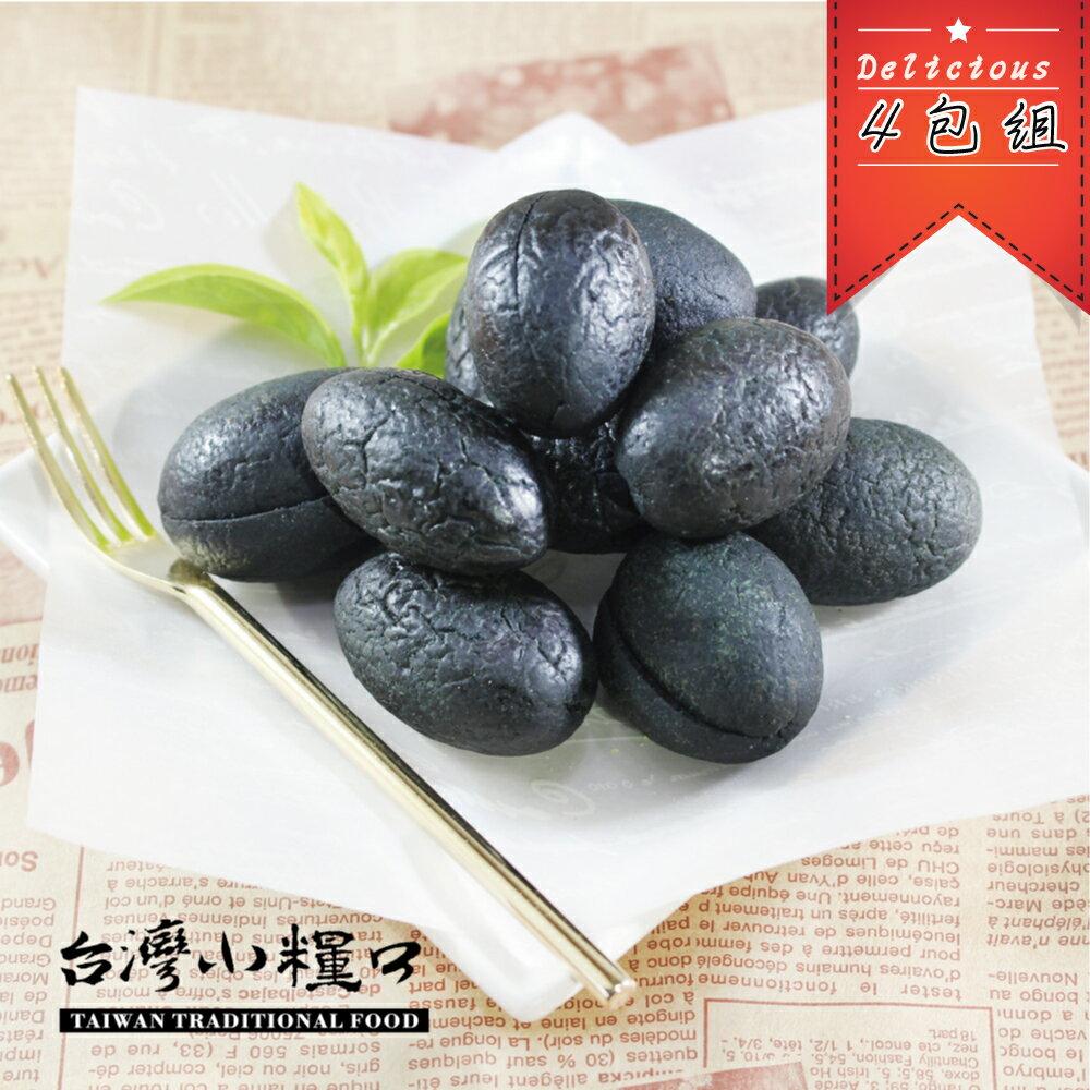 【台灣小糧口】蜜餞果乾 ●化核橄欖150g(4包組)