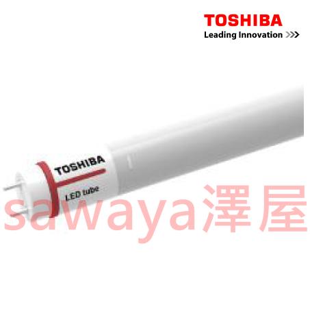 TOSHIBA東芝LED燈管19W 黃光4呎 高演色90