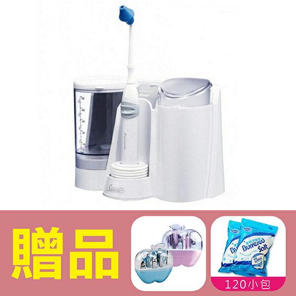 【善鼻】脈動式洗鼻器SH951「個人用+專用洗鼻鹽20小包」,贈品:甜心蘋果9件修容組x1+專用洗鼻鹽x2
