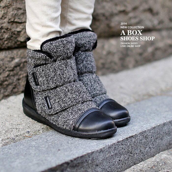 格子舖*【AA5336】嚴選韓版美鞋 針織毛呢內增高5cm刷毛 雙魔鬼氈 休閒鞋帆布鞋 短靴 3色 2