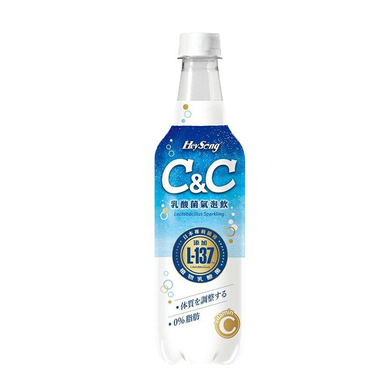 黑松C&C乳酸菌氣泡飲510ml 【康鄰超市】