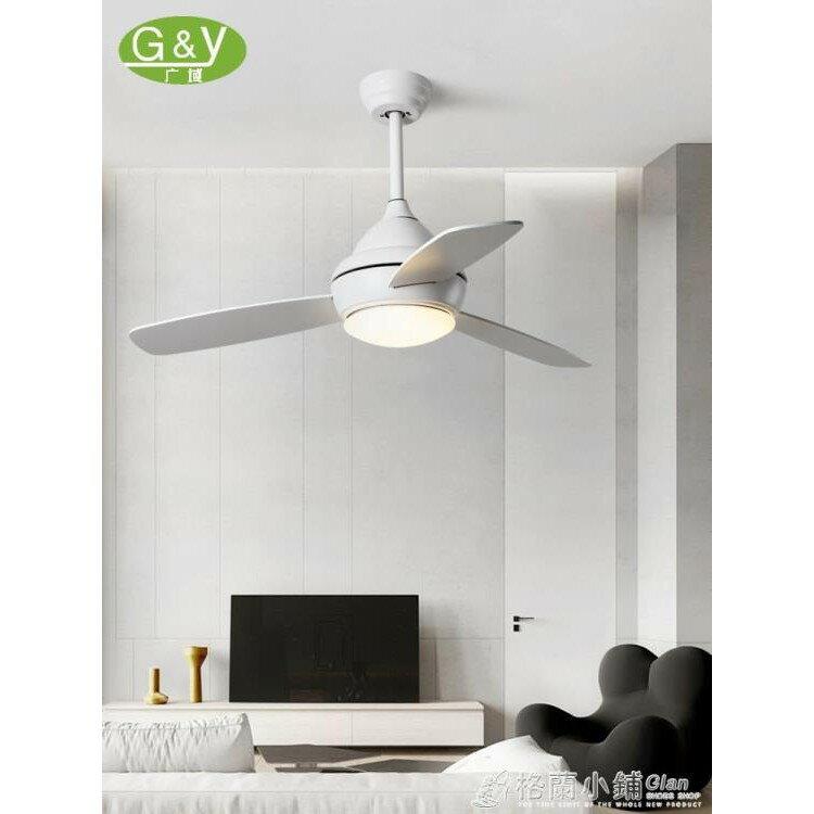北歐風扇燈現代簡約客廳餐廳吊扇燈創意馬卡龍兒童臥室帶風扇吊燈ATF 1