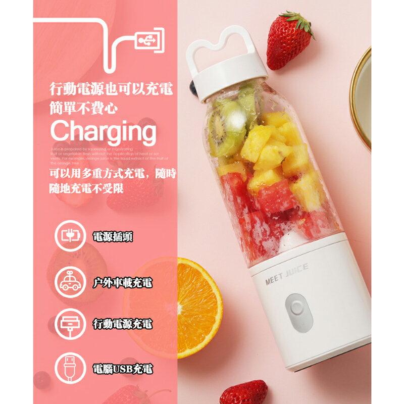 果汁機/榨汁機 USB充電 維他命榨汁杯 可方便隨身攜帶式 果汁杯果蔬機 水壺  迷你蔬果攪拌機【618購物節】