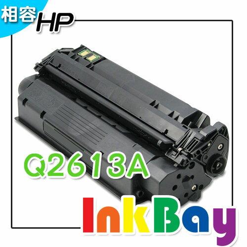 HP Q2613A  Q2613  2613A  2613相容碳粉匣   HP LJ~13