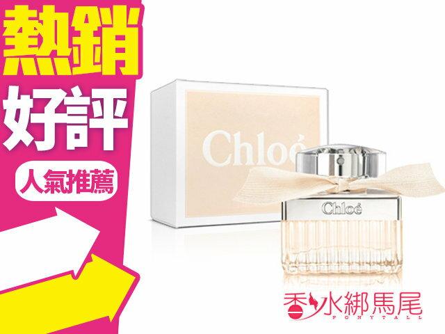 Chloe 克羅埃 玫瑰之心 女性淡香精 30ml?香水綁馬尾?