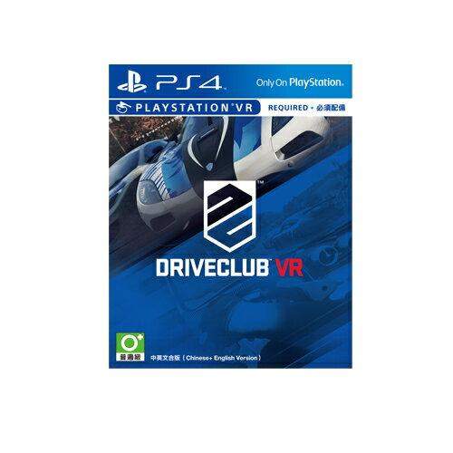 [Sony Store] 駕駛俱樂部 VR 遊戲軟體經拆封,恕無法退換。
