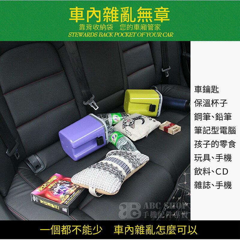 多功能汽車椅背收納袋 收納袋 儲物收納袋 椅背置物袋 椅背掛袋