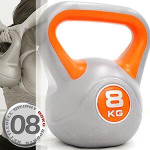 KettleBell運動8公斤壺鈴(17.6磅)8KG壺鈴.拉環啞鈴搖擺鈴.舉重量訓練.重力健身器材.推薦哪裡買C171-1808