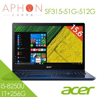 <br/><br/>  【Aphon生活美學館】ACER SF315-51G-512G 15.6吋 2G獨顯 FHD 筆電( i5-8250U/8G/1TB+256G)-送星光大道餐墊<br/><br/>
