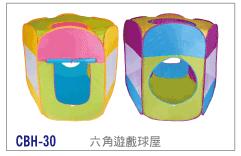 【兒童玩具】六角遊戲帳篷