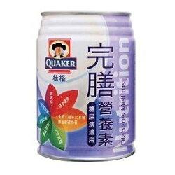 桂格 完膳營養素50鉻配方(糖尿病配方) 250ml 24罐/箱◆德瑞健康家◆