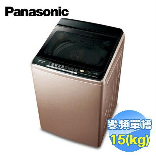 <br/><br/>  【陳列品】國際 Panasonic 15公斤ECO NAVI變頻洗衣機 NA-V168DB 【限北北基地區下訂】<br/><br/>