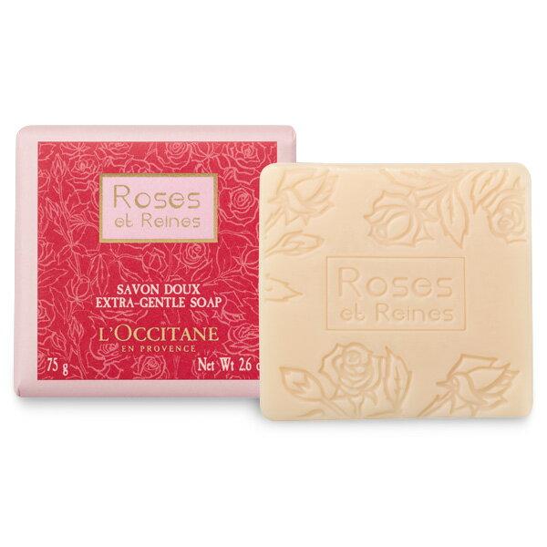 L'Occitane 歐舒丹 玫瑰皇后香氛皂 75G【巴黎好購】 - 限時優惠好康折扣