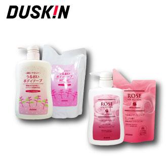 保濕沐浴乳+補充包超值組