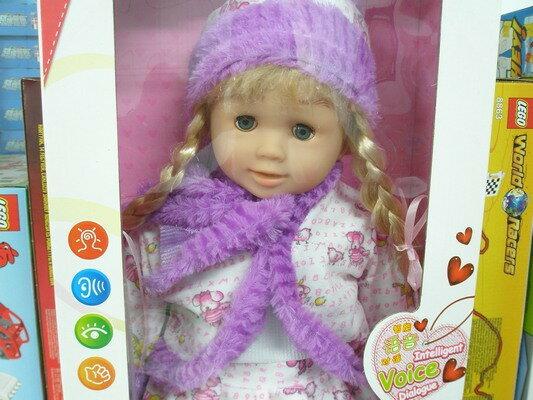 智能對話娃娃.洋娃娃.語音娃娃.小女孩布娃娃.仿真娃娃20068(中英文附電池)紫白色衣一組入{促1500}