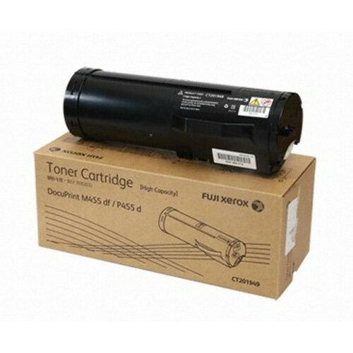 富士全錄 原廠高容量黑色碳粉匣 CT201949 適用 DocuPrint P455d/M455df