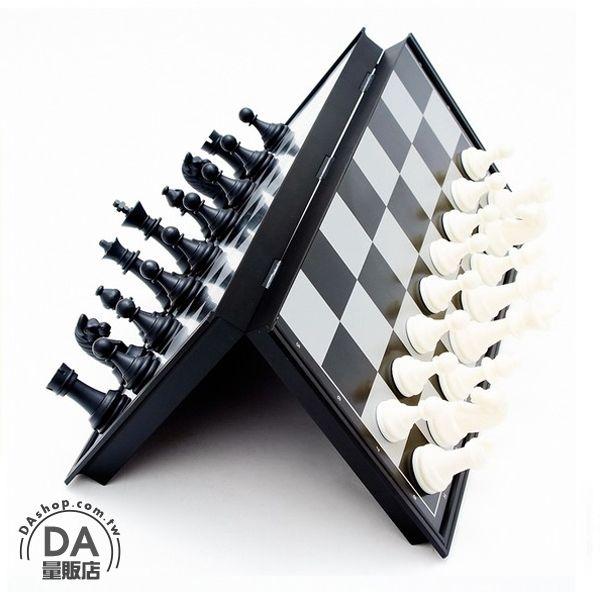 《DA量販店》樂天最低價 中型 黑白色 國際象棋 標準象棋 磁性 西洋棋  折疊棋盤(79-3105)