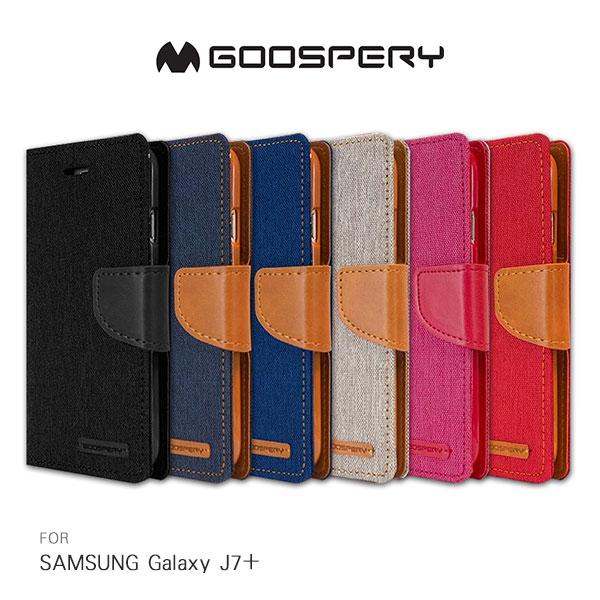 強尼拍賣~ 強尼拍賣~ GOOSPERY SAMSUNG Galaxy J7+ CANVAS 網布皮套 可插卡 磁扣保護套