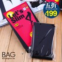 B.A.G*現+預*【BT-061】韓國lets slim秋冬彈力褲襪(現+預)